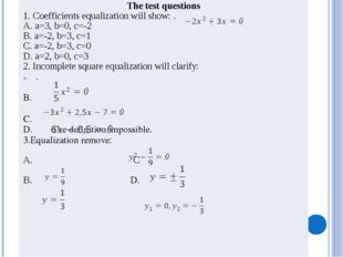 The test questions 1. Coefficients equalization will show: . А. а=3, b=0, c=-