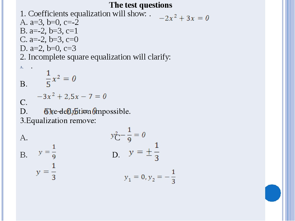 The test questions 1. Coefficients equalization will show: . А. а=3, b=0, c=-...