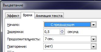 hello_html_30756e7c.png