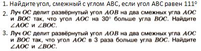 C:\Users\Galya\Desktop\Безымянный.png