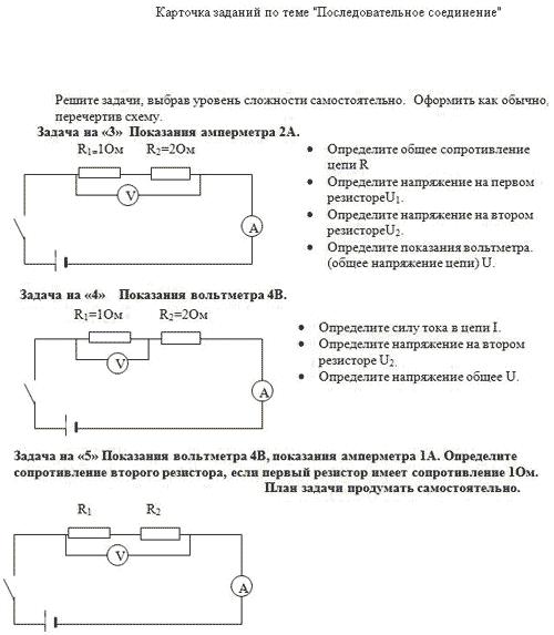 http://festival.1september.ru/articles/522413/ris.gif