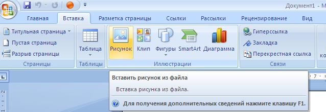 hello_html_1c2030e9.png