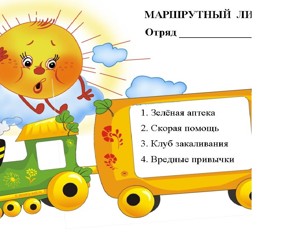hello_html_m60ae87b6.jpg
