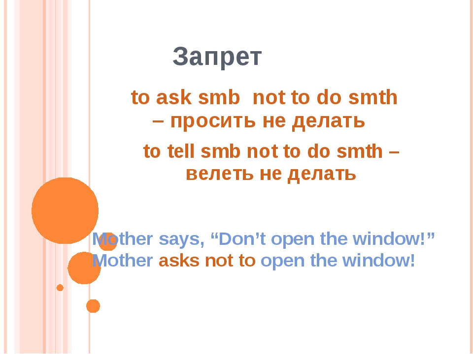 """Запрет Mother says, """"Don't open the window!"""" Mother asks not to open the wind..."""
