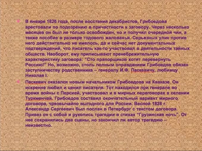 hello_html_5250ce9a.jpg
