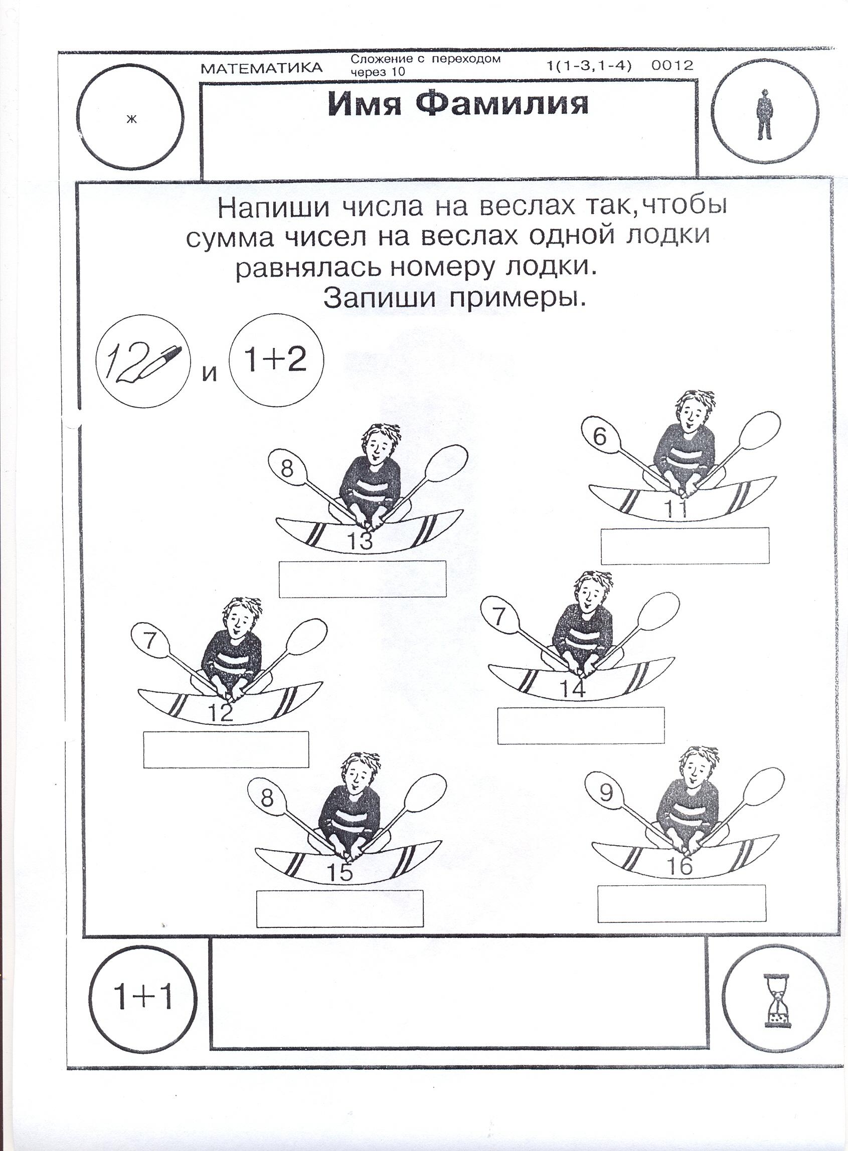 C:\Users\Ирина\Documents\сканирование0004.jpg