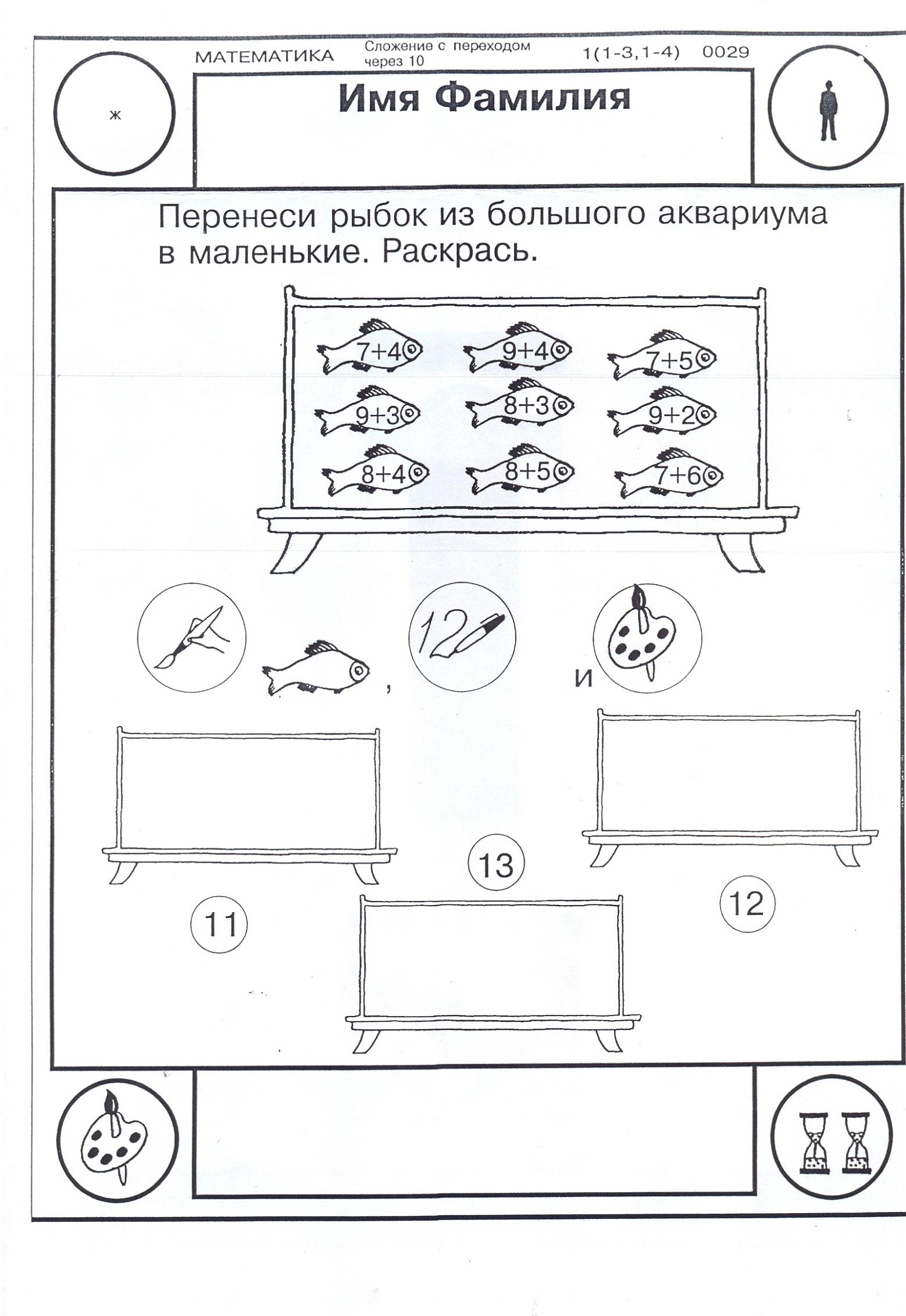 C:\Users\Ирина\Documents\сканирование0002.jpg
