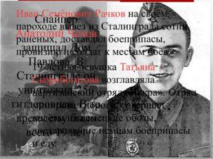 Советский снайпер Максим Пассар уничтожил в общей сложности 272 фашиста. 16 ф
