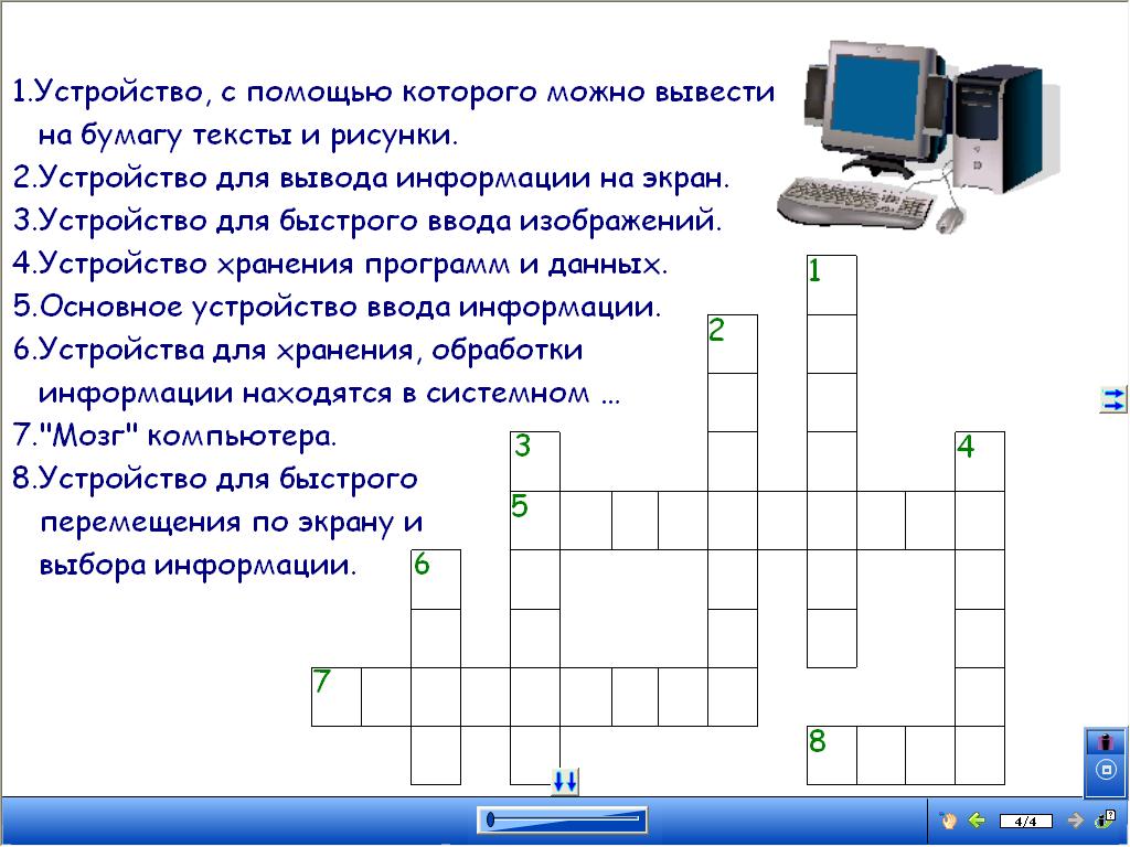 hello_html_m3627422b.png
