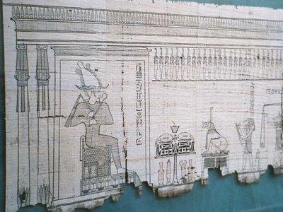 Папирус - 3000 лет до нашей эры