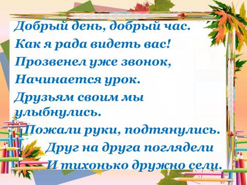 hello_html_2eb4b0aa.png