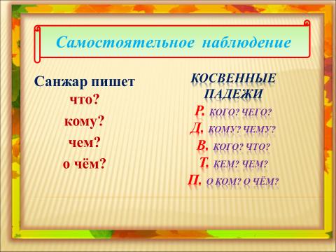 hello_html_m1a32ba4d.png