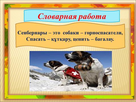 hello_html_m5760837e.png