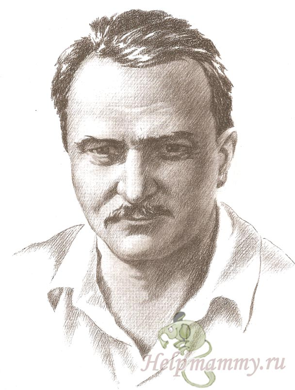 http://www.e-reading.org.ua/illustrations/140/140099-i_001.jpg