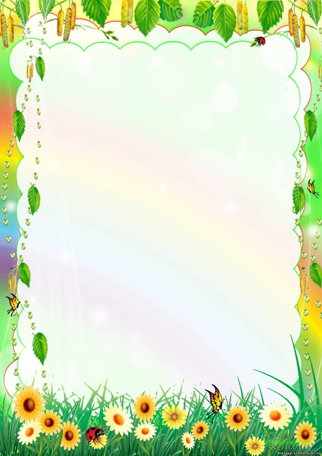 C:\Users\321\Desktop\мамино\картинки в сад\737996942.jpg