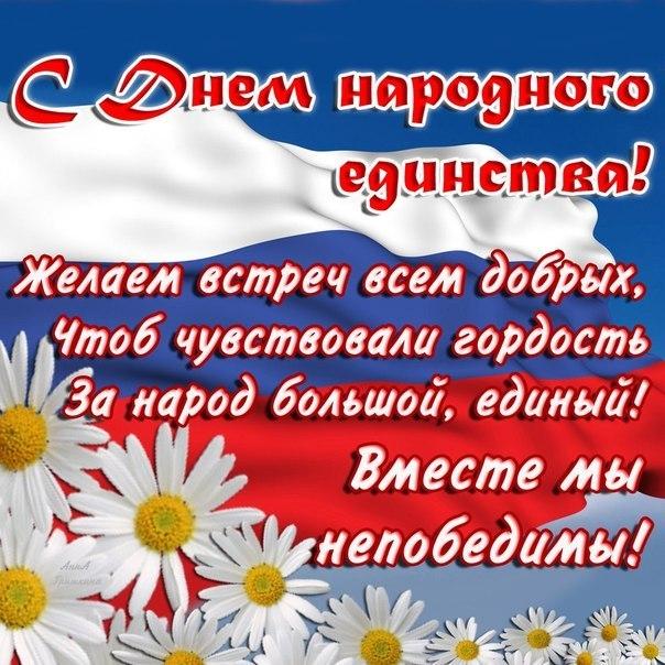 http://cs617720.vk.me/v617720955/1e4fb/YpqkEPXNrOI.jpg