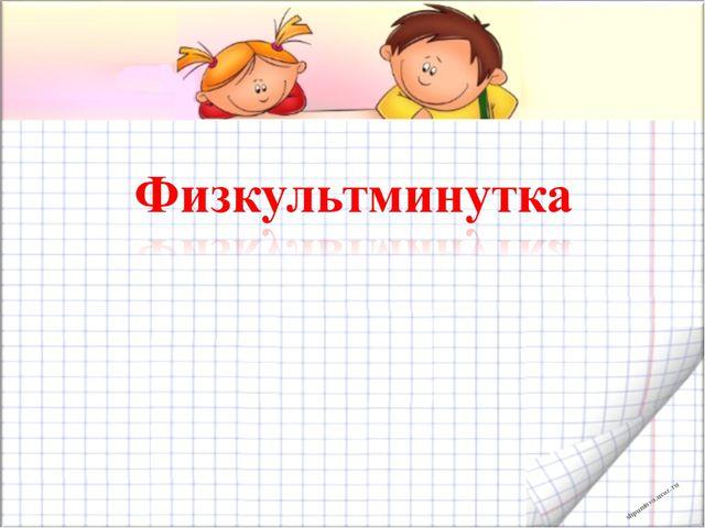 shpuntova.ucoz.ru