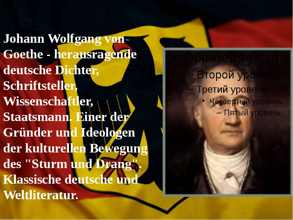 Johann Wolfgang von Goethe - herausragende deutsche Dichter, Schriftsteller,...
