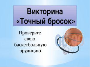 движение вверх-вниз поднятые вверх кулаки опустить кисть двойное ведение дис