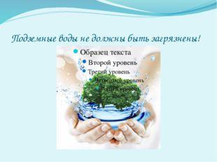Загрязнение озера Байкал