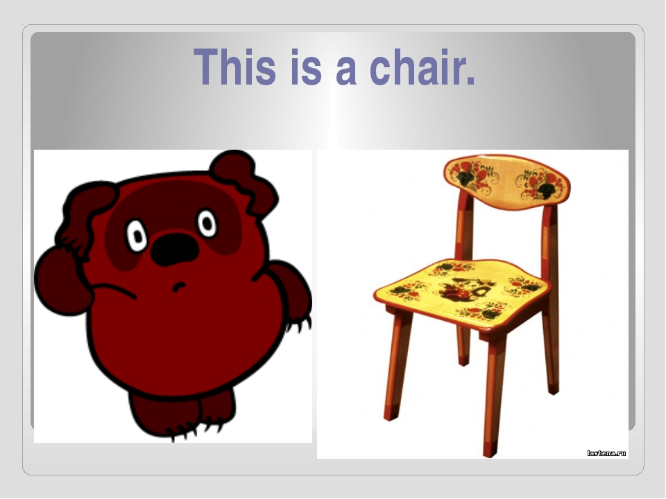 This is a chair.