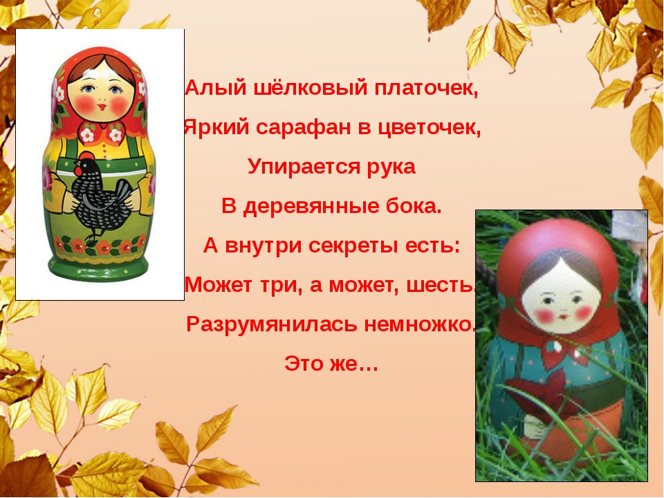Алый шёлковый платочек, Яркий сарафан в цветочек, Упирается рука В деревянные...