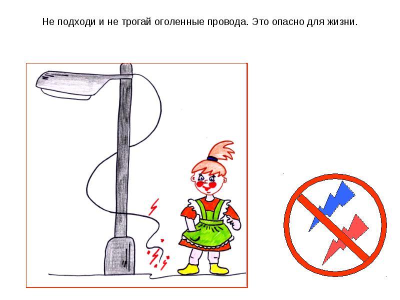 http://uch.znate.ru/tw_files2/urls_25/11/d-10408/img12.jpg