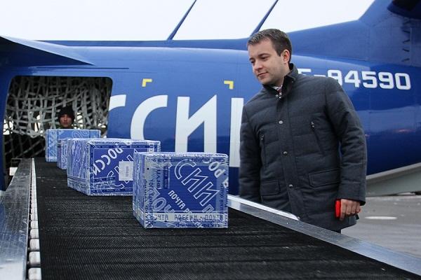http://fininsider.ru/wp-content/uploads/2012/12/russian_post.jpg