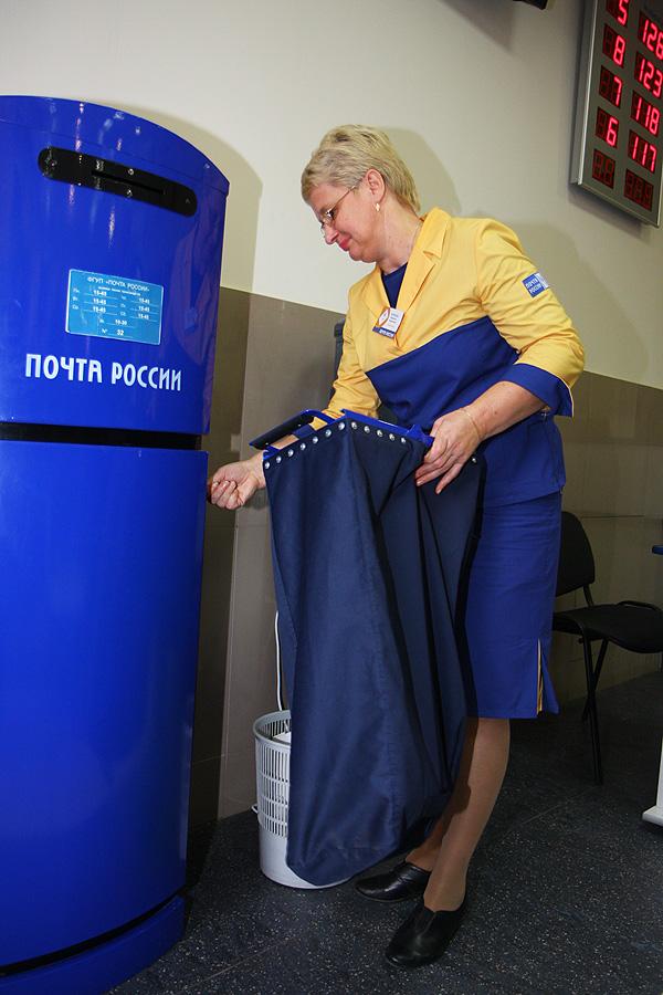 http://www.han.gorod.tomsk.ru/posts-files/60/195/i/03.jpg