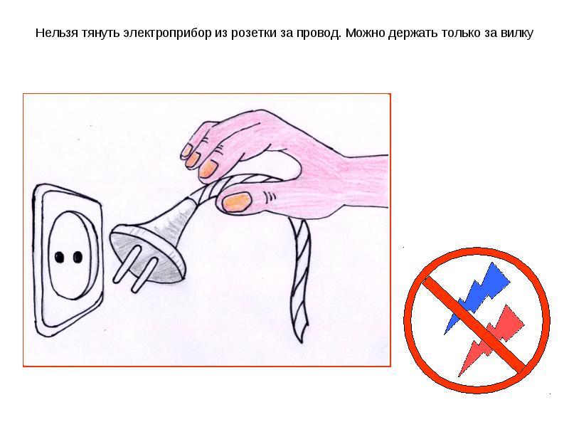 http://uch.znate.ru/tw_files2/urls_25/11/d-10408/img11.jpg