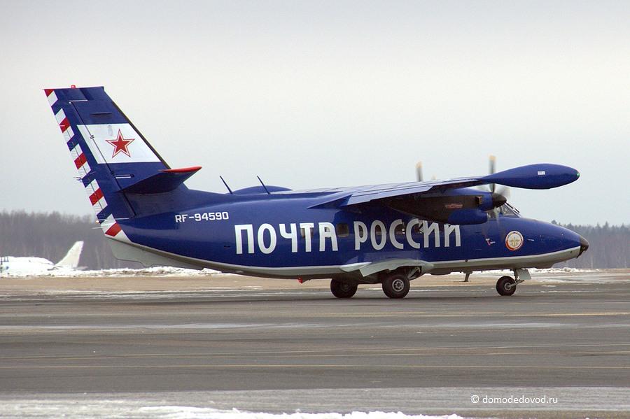 http://domodedovod.ru/uploads/2012/12/russianpost-1176.jpg