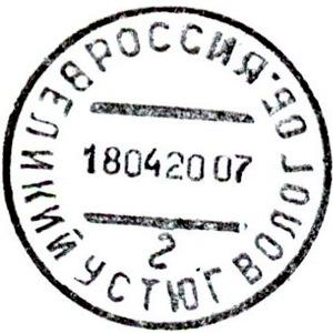 http://fomuvi.ru/wp-content/uploads/2014/11/shtamp.jpg