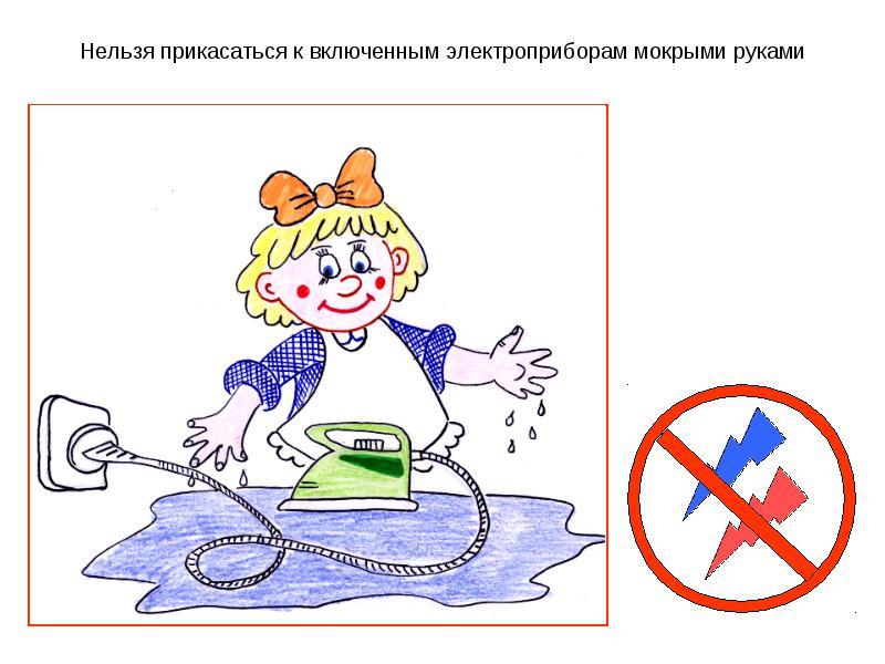 http://uch.znate.ru/tw_files2/urls_25/11/d-10408/img13.jpg