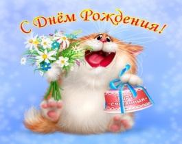 http://s0.tochka.net/cards/images/orig_47f928b7e60bfa85a62fc75c44d32a16.jpg