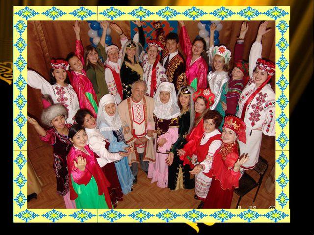 День единства народов Казахстана 1 мая. В нашей стране, образно говоря, под е...