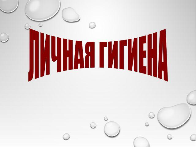 преподаватель Котлов В.В.
