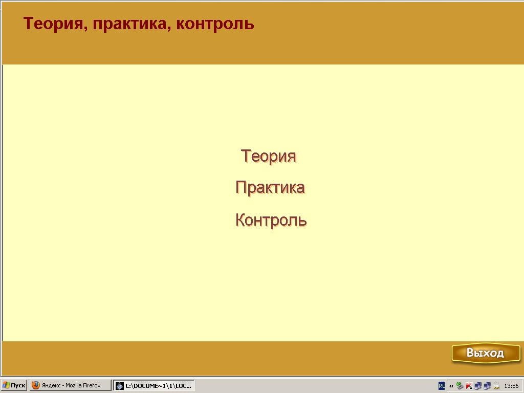 hello_html_m6679cf5f.png