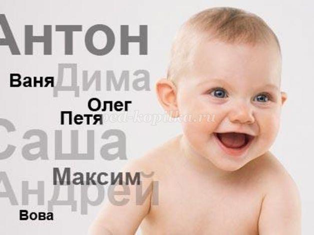 http://ped-kopilka.ru/upload/blogs/13275_f22e1361b3d6f9ed2beb268bd5aeb3c7.jpg.jpg