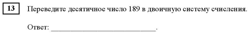 hello_html_5fd5b96b.png