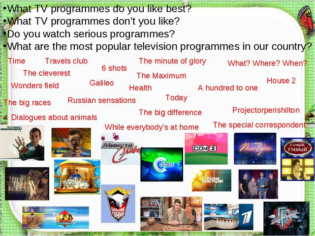 What TV programmes do you like best? What TV programmes don't you like? Do yo...