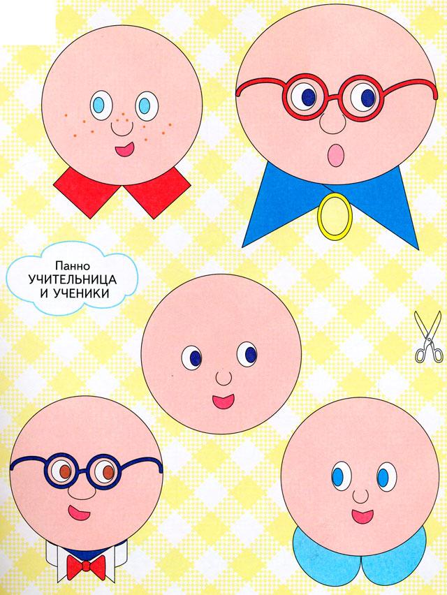 http://ped-kopilka.ru/images/25-5.jpg
