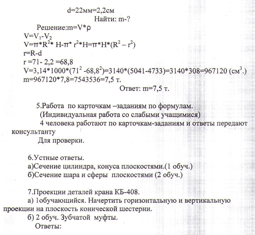 hello_html_688af5c1.jpg