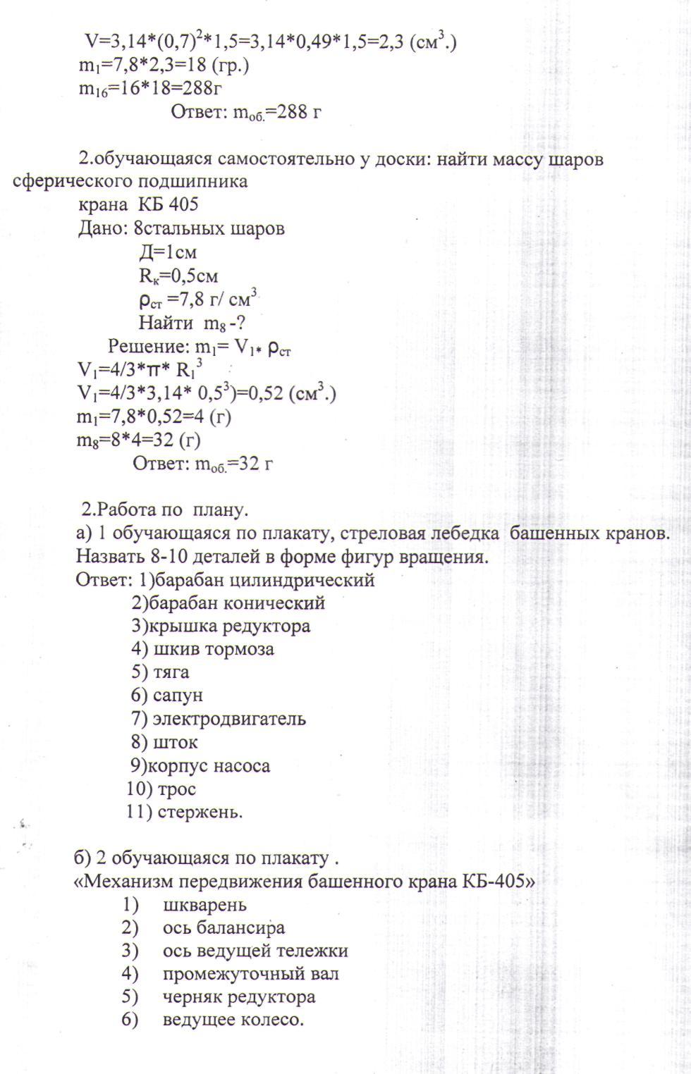 hello_html_m3b8b63fa.jpg
