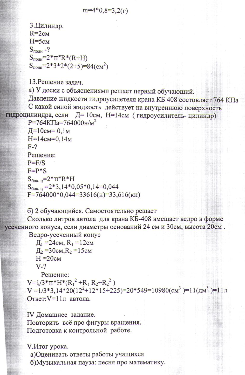 hello_html_m6af94842.jpg