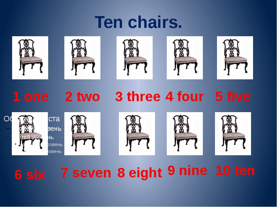 Ten chairs. 1 one 2 two 3 three 4 four 5 five 6 six 7 seven 8 eight 9 nine 10...