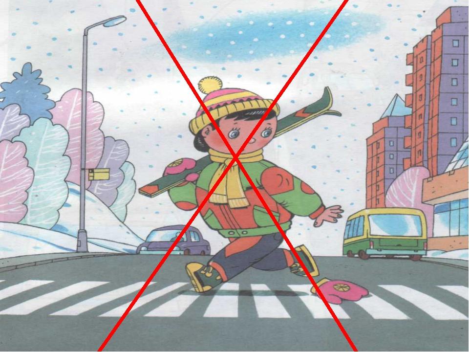 девки рисунок на тему правила поведения на дороге можете
