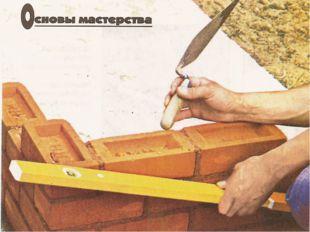Использование кирпича на Руси На Руси кирпич стали использовать с X века. Эт