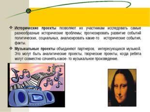 ТЕОРЕТИЧЕСКИЕ МЕТОДЫ ПРОЕКТИРОВАНИЯ Аналогия; Ассоциации; Неологии; Эвристиче
