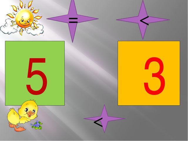 5 3 < < =