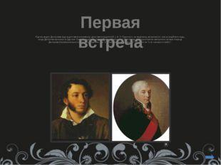 Увенчанный, первоклассный отечественный писатель. - В «Сыне отечества», 1820